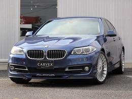 BMWアルピナ D5 ターボ リムジン LCIモデル LEDヘッドライト