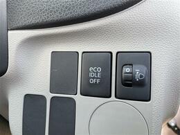 【アイドリングストップ】停車中にエンジンを停止させ、燃料節約と排出ガス削減の効果があります!