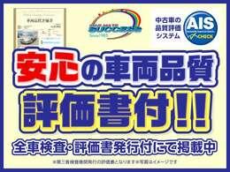 電車でお越しの場合はJR武蔵野線東川口駅、もしくは南北線戸塚安行駅からお電話を頂ければお迎えに上がります