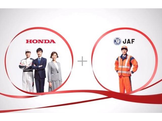 Bプラン画像:車のトラブルならJAF!通常のロードアシスト以上の対応が可能なJAF入会金と1年分の年会費を含むプランです!当店でご加入頂くと、より充実したJAFの対応が受けられます!優待施設によるメリットも!