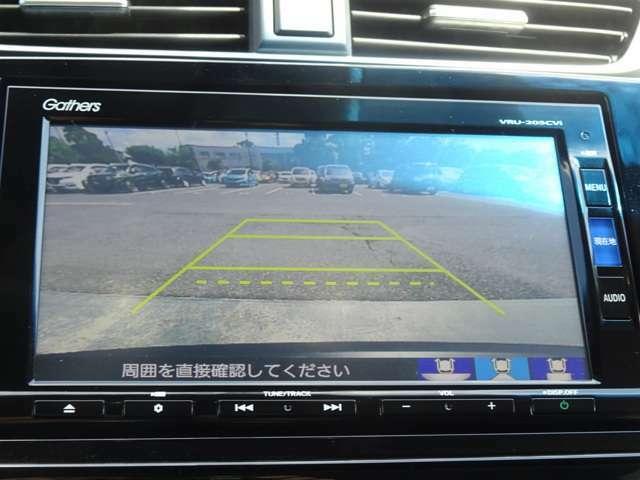 ◆バックで車を動かすのって後方確認がしにくいので難しいですよね!この車にはリアカメラが付いています!後退時の幅寄せや状況確認に便利で安心です!◆