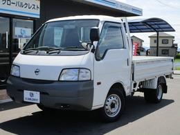 日産 バネットトラック 1.8 DX ダブルタイヤ 低床 オートマ