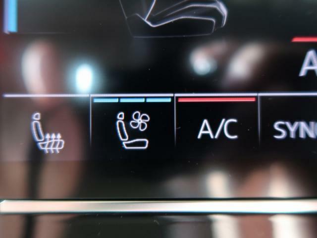 ●シートベンチレーション『夏場はシートから冷風が出てくる機能でございます。夏場のシートの蒸れを抑えることが可能です。』