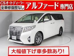トヨタ アルファード 2.5 G 両側自動ドア/後席モニター/電動リアゲート