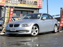 BMW 3シリーズクーペ 320i 6速MT 右ハンドル後期 黒革シート 記録簿付