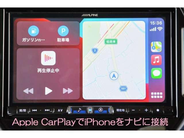 「Apple CarPlay」でiPhoneをナビに接続すれば、いつものアプリを大画面ディスププレイに表示♪音楽再生、ルート検索、メッセージの送受信などをタップ操作や音声操作で運転時にも快適に使えます