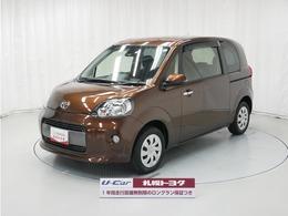 トヨタ ポルテ 1.5 F 4WD 認定中古車