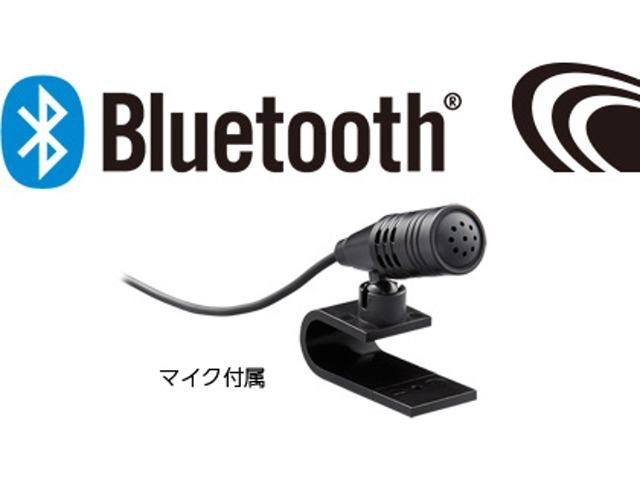 スマートフォンとBluetoothで無線接続して、音楽を再生したり電話を受けたりすることが可能です。付属しているマイクを使用することで手軽にハンズフリー通話をご利用いただけます。