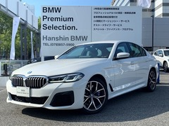 BMW 5シリーズ の中古車 540i xドライブ Mスポーツ 4WD 兵庫県神戸市東灘区 838.0万円