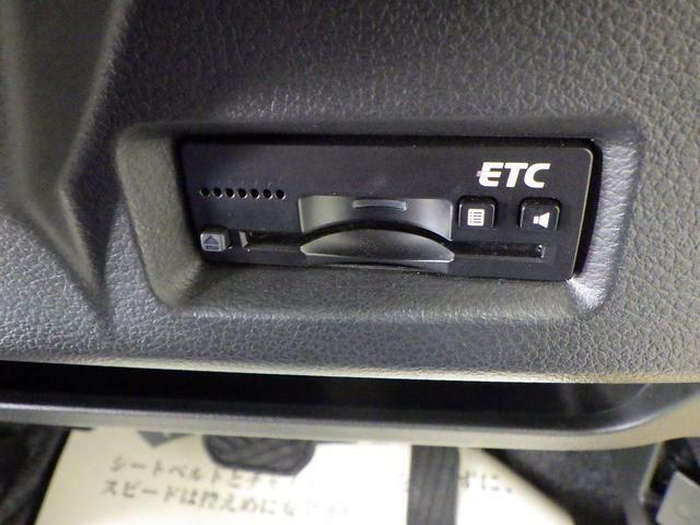 ETC車載器装備!高速道路の料金所で停車することなく、スムーズな精算が可能です。ETCカードをお持ちでない方は、当店でも申し込み手続き可能ですので お気軽にお問い合わせください。