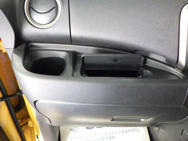 グローブボックス上部に BOXティッシュを収納できます。ドリンクホルダー横から 取り出しできます。