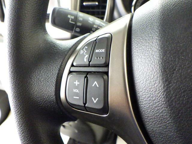 運転しながら手元で音量調節や選局が可能です。