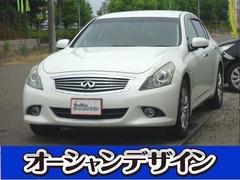 日産 スカイライン の中古車 2.5 250GT FOUR 4WD 新潟県長岡市 9.8万円