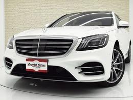 メルセデス・ベンツ Sクラス S400d AMGライン プラス ディーゼルターボ レザーエクスクルーシブPKG/ベーシックPKG