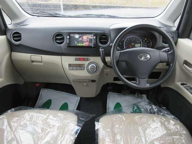 ☆クリーンな車内!☆シンプルで使いやすいインパネ周り