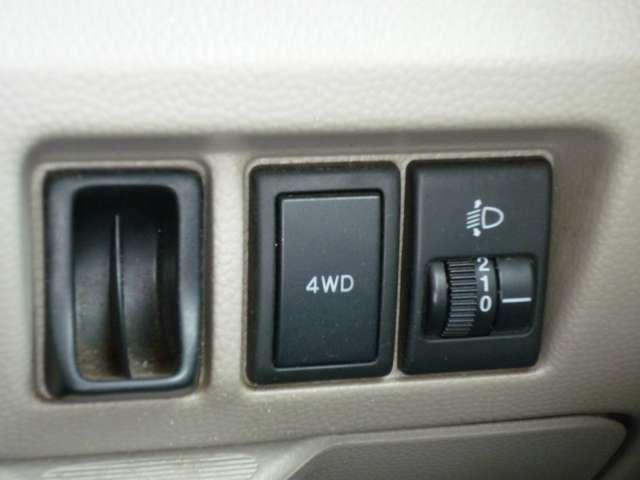 4WD切り替え