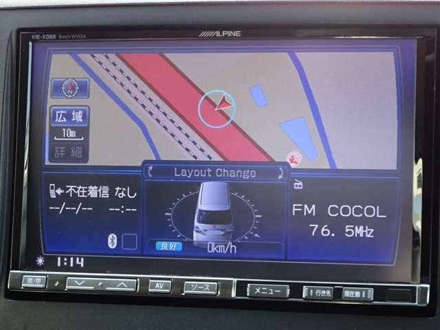 アルパイン車種専用8型ワイドHDDカーナビゲーションシステム/LED液晶搭載/フルセグ地デジチューナー/DVDビデオプレーヤー/FM・AMチューナー VIE-X088