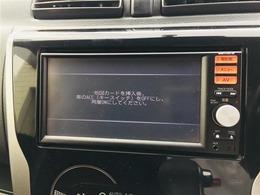 【純正メモリナビ】運転がさらに楽しくなりますね♪◆フルセグTV◆CD再生◆USB接続可