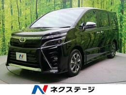 トヨタ ヴォクシー 2.0 ZS 煌III 新型 両側電動ドア 登録済未使用車 LED