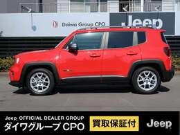 弊社Jeep正規販売代理店にて管理されていた車両で、一般ユーザー様への登録がされていないレネゲードです。