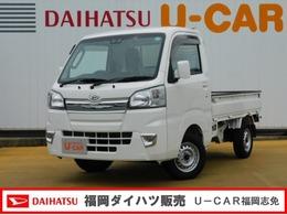 ダイハツ ハイゼットトラック 660 エクストラ SAIIIt 3方開 4WD ワンオーナー キーレス