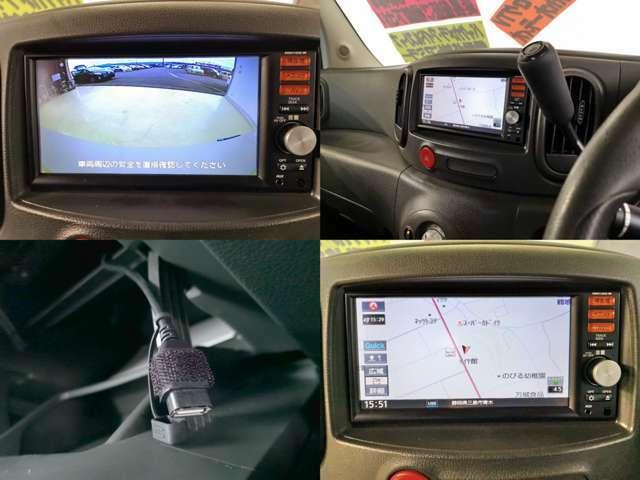エントリモデルですが 地デジフルセグTV バックカメラ CD USB付いてますよ 多機能モデルへの換装も格安にて承ります・・・