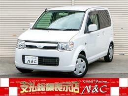 三菱 eKワゴン 660 MS マーブルエディション 室内除菌 シートクリーニング 軽自動車