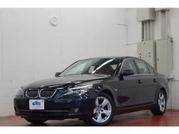 BMW 5シリーズ 525i ハイラインパッケージ 革シート電動シートシートヒーターETC禁煙