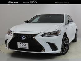 レクサス ES 300h Fスポーツ 三眼/プリクラ/レーダークルーズ/