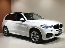 BMW X5 xドライブ 35d Mスポーツ 4WD セレクトpkg ACC 360カメラ インテリセーフ