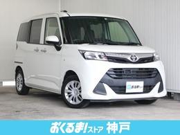 トヨタ タンク 1.0 X S SAII メモリーナビ ETC Bカメラ DVD 禁煙車