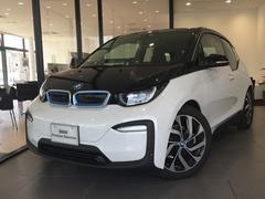 BMW i3 の中古車 スイート レンジエクステンダー装備車 兵庫県加古川市 418.0万円