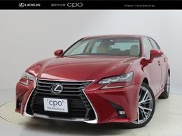 レクサス GS 350 バージョンL 認定中古車CPO
