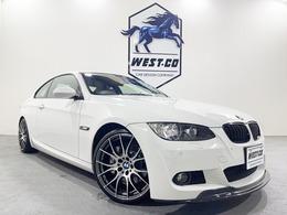 BMW 3シリーズクーペ 335i Mスポーツパッケージ 高圧ポンプリビルト交換済み