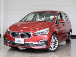 BMW 2シリーズグランツアラー 218d xドライブ 4WD オイスター革 コンフォートP ACC LED HUD