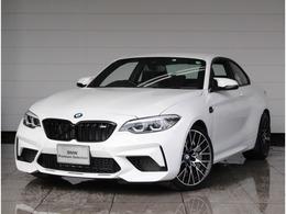 BMW M2コンペティション M DCTドライブロジック 黒革 LED harman/kardon DCT 19AW Bカメラ