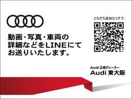 低金利オートローンのシュミレーションはお気軽にご相談下さいませ。◆無料電話:0078-6002-597753◆