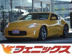 日産 フェアレディZ の中古車 3.7 バージョン S 三重県津市 279.9万円