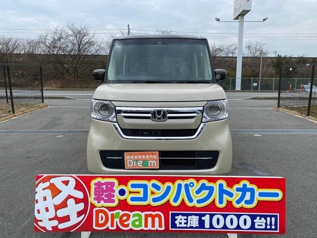 ドリーム加古川店です。この度は当店の在庫車両を閲覧頂き誠にありがとうございます。弊社HPでも在庫掲載中です!https://dreamjapan.jp/